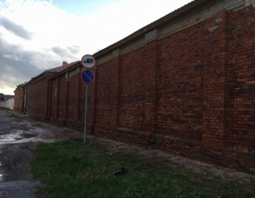 Märgliivapritsitud ja pestud sein